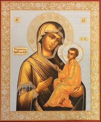 Russian Orthodox Byzantine Icon Madonna and Child Virgin Of Tikhvin 8 3/4 Inch
