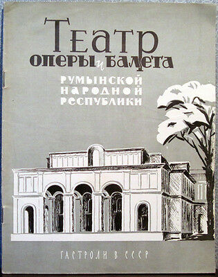 1960 OPERA AND BALLET THEATER OF ROMANIA in the Soviet Union