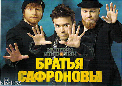 Russian advertisement card for illusionists BROTHERS SAFRONOVS