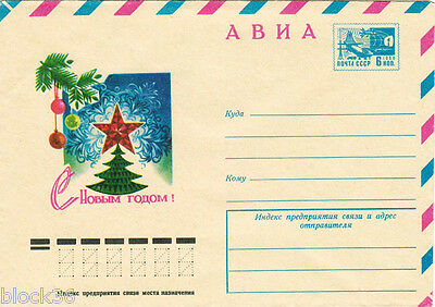 1976 Russian Soviet letter cover HAPPY NEW YEAR Small Tree with Big Star