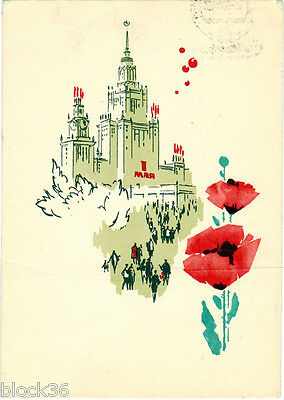 1965 RARE Soviet Russian MAY 1 card POPPIES and MOSCOW UNIVERSITY