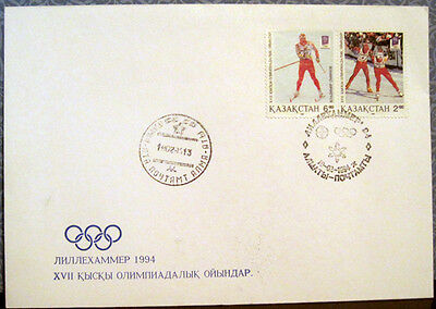 1994 Kazakhstan Letter Cover With Olympic Theme Stamps