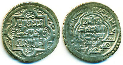Ilkhans: AbuSaid, Silver 2 dirham, Mint of Rayy, AH 719, RARE