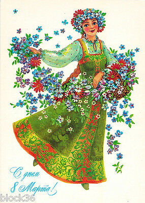 1986 Soviet Russian MARCH 8 card: GIRL IN GREEN DRESS WITH FLOWERS