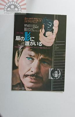 MCH29028 Someone Behind the Door 1971 Japan Chirashi Mini Movie Flyer