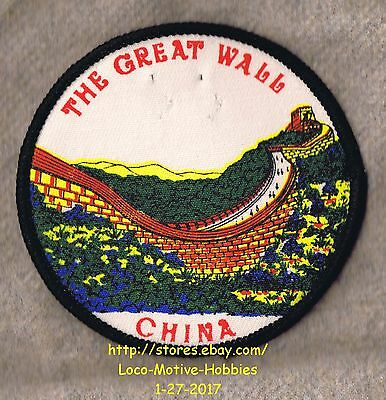 LMH Patch Badge  GREAT WALL CHINA  Northern Border Chinese Empire Fortification