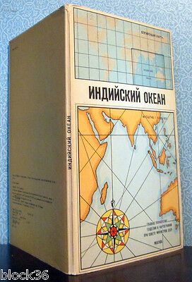 THE INDIAN OCEAN Russian reference map in folder