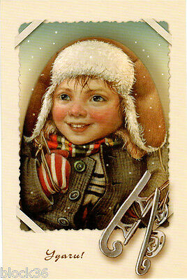 """Russian postcard """"GOOD LUCK!"""", happy little boy with skates"""