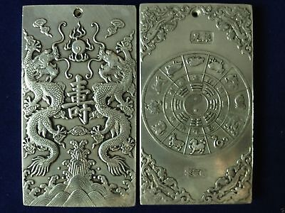 "Chinese ""Ssangyong looting treasure"" tibet Silver Bullion 135g"