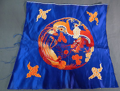 Antique Chinese Dragon Phoenix Yin Yang Silk Embroidered Fabric Square Badge Vtg