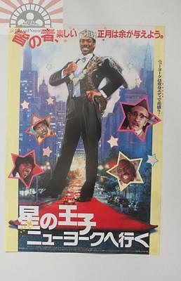 MCH29039 Coming to America 1988 Japan Chirashi Mini Movie Poster Flyer