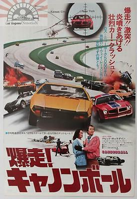 MCH29047 Cannonball! 1976 Japan Chirashi Flyer Mini Movie Poster
