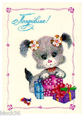 1984 Russian card GREETINGS Cute puppy with gifts in boxes