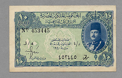 EGYPT 10 Piasters 1940 Pick # 168a EF