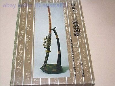 A Pictorial Book of Japanese Sword Fittings Masterpieces Mitsuo Shibata Menuki