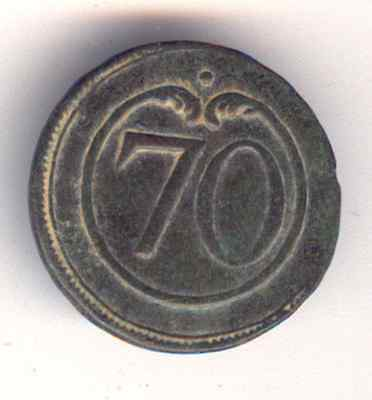 Cincin19,Button 70 th line Infantry French army,Napoleonic Peninsular War,22mm