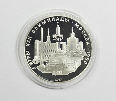 1977 Russia USSR 5 Rubles 1980 Olympics Moscow Proof Silver Coin Kiev Scenes