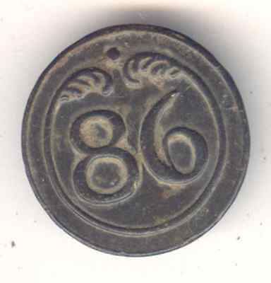 Cincin19,Button 86 th line Infantry French army,Napoleonic Peninsular War,22mm