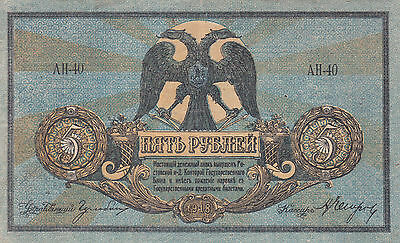 5 Rubles Vf Banknote From South Russia/rostov 1918!pick-S410!