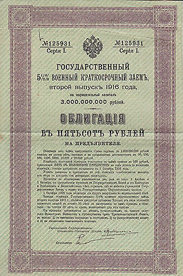 500 Rubles Fine 5% Interest Bearing Note From Russia 1916!with Coupons