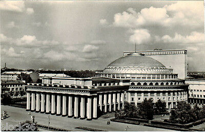 1968 RARE Soviet Russian card OPERA AND BALLET THEATER in Novosibirsk