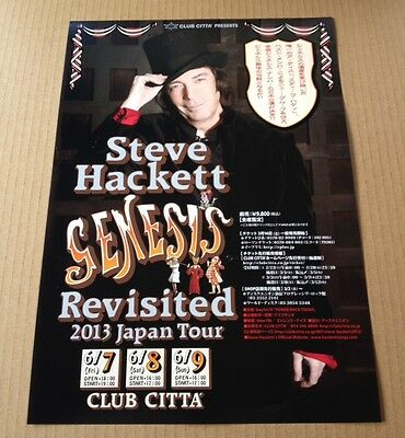 '13 Steve Hackett Genesis Revisited JAPAN tour concert flyer / mini poster photo