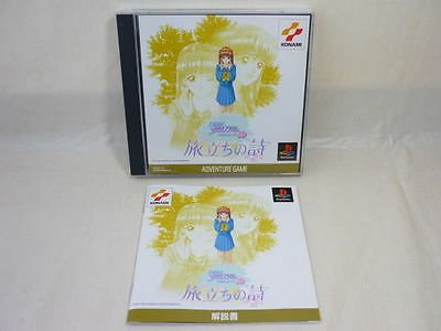TOKIMEKI MEMORIAL DRAMA 3 Tabidachi no Uta PS1 Playstation PS Konami Japan p1