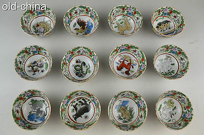 China Style Collectible Old Porcelain Colored Drawing 12 Zodiac Animal Bowls