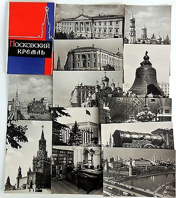 Russia - Ussr: Moscow Kremlin: 12 Real Photo Postcards Set 1964