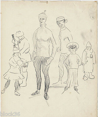ca 1916 Page from the album of RUSSIAN ARTIST Adults & children on skating rink