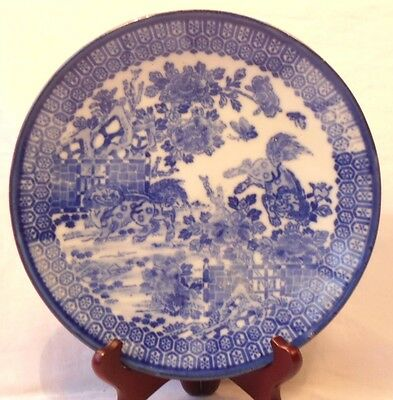 C19Th Chinese Blue And White Plate Decorated With Exotic Dogs