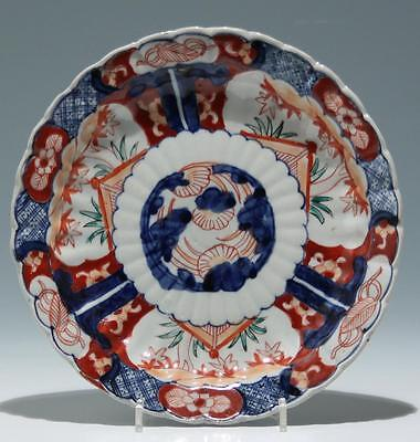 Handbemalte Imari Schale Japan            #as111