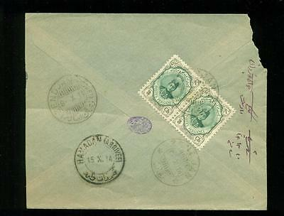 PERSIA: Old QAJAR Cover with 2 stamps 1914