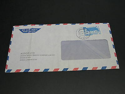 Afghanistan 1965 airmail cover to Finland fold *23264