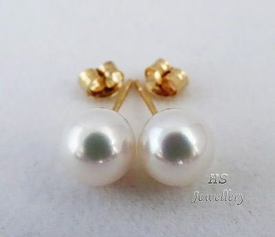 HS Rare Collection Quality Akoya Pearl 9mm, 18K Yellow/ White Gold Stud Earrings