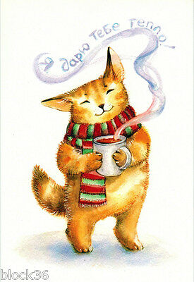 CAT WITH CUP OF TEA TO GIVE THE WARMTH Modern Russian card