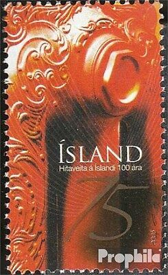 Iceland 1203 (complete.issue.) unmounted mint / never hinged 2008 warm