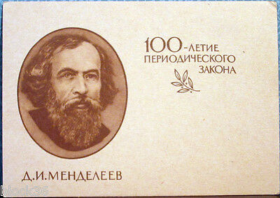 1969 Russian card: 100 YEARS TO PERIODIC TABLE, D.Mendeleev's portrait