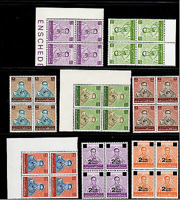 Thailand Rama-9 Stamps 7th Definitives Block-4 - MNH (z18)