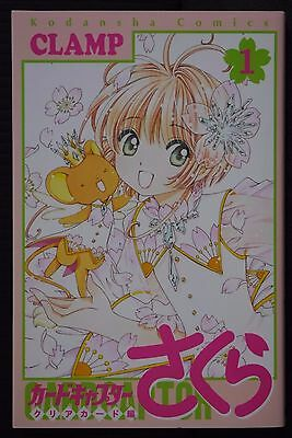 JAPAN NEW Clamp manga: Cardcaptor Sakura -Clear Card Arc- vol.1