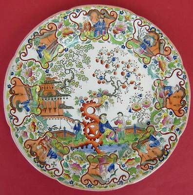 Pearlware Plate Colourful Chinoiserie c1820