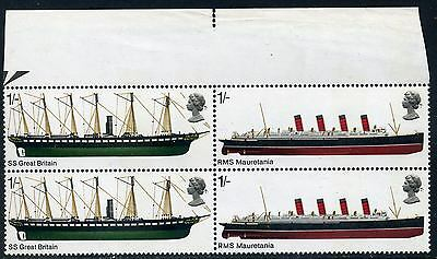 1969 Ships 1/- positional variety 1/6