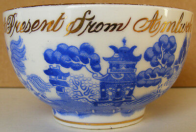 ANTIQUE small bowl in The Willow Pattern - A Present from Amlwch - 19th century