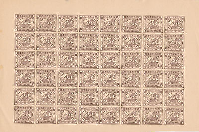 Argentina Buenos-Aires Full Sheet Of 48 Stamps A Forgery Or Reprint 26*1