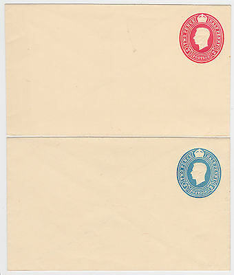 2x KGVI 2½d STO STAMPED TO ORDER ENVELOPES - RED+ BLUE MINT VGC