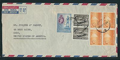 1961 Singapore QEII Air Mail Cover - Incomplete Address to Ohio