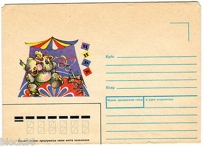 Set of THREE Russian letter covers with ILLUSTRATIONS OF CIRCUS PERFORMANCES