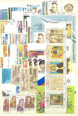 Mnh  Year  Set  Of Soviet Union 1991 - 99 Stamps And 3 Souvenir Sheets.