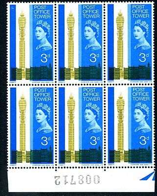 1965 PO Tower 3d positional variety 5/8