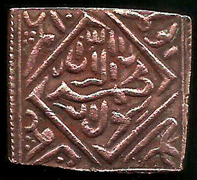 Ancient India 1605-1627 Mughal Period Copper Coin As On Images